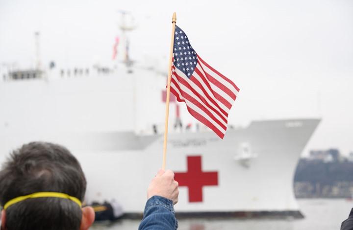 """صورة واشنطن توثق """"تحرّش"""" سفن إيرانية بأخرى أمريكية (شاهد)"""