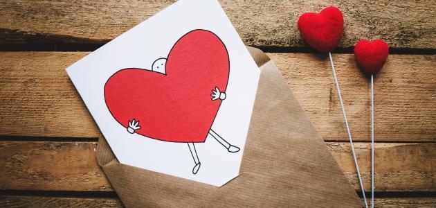 صورة أجمل رسائل حب رومانسية