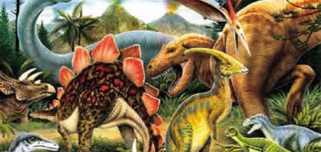 صورة أنواع الديناصورات