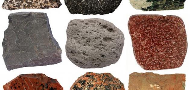 صورة أنواع الصخور وخصائصها