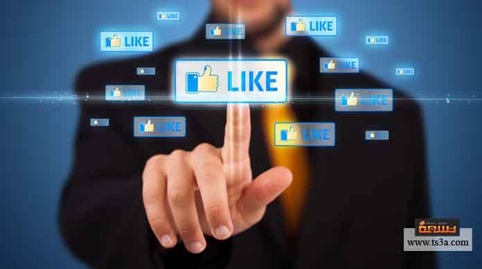 صورة كيف تقوم بإنشاء ملف شخصي جميل على مواقع التواصل الاجتماعي؟
