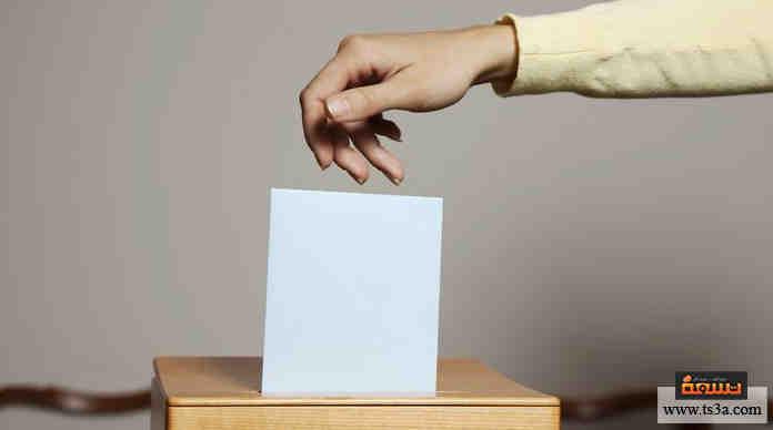 صورة الأنظمة الديمقراطية : ماهي الدول التي تطبق الديمقراطية بأفضل صورها؟
