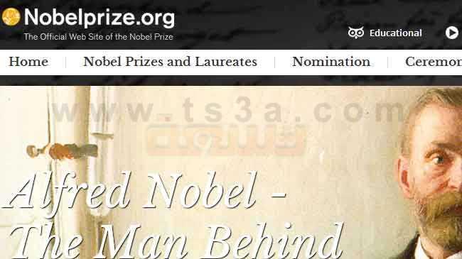صورة الفريد نوبل وجوائز نوبل : هل تعلم سبب تقديم جوائز نوبل ؟