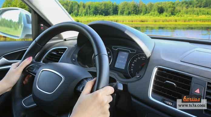 صورة كيف تزيد من درجة انتباهك أثناء القيادة لأقصى حد؟