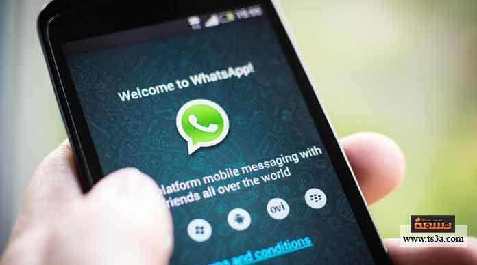 صورة تعرف على الأسئلة الأكثر شيوعًا عن برنامج الواتساب