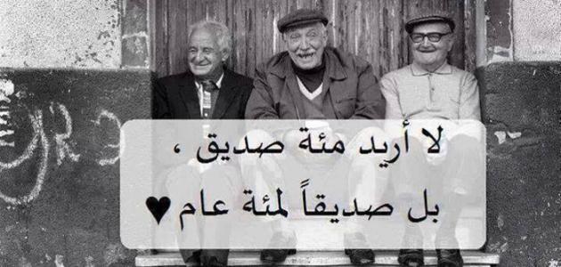 صورة كلام جميل عن الأصدقاء