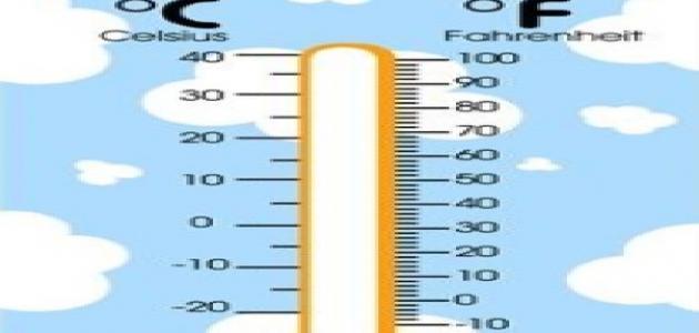 صورة كيف أحول درجة الحرارة من فهرنهايت إلى مئوية
