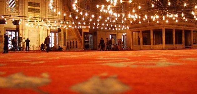 صورة كيفية تحية المسجد