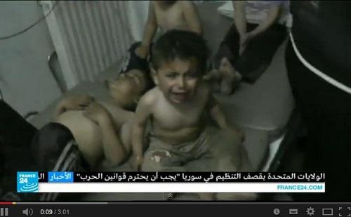 صورة النظام السوري المجرم يواصل قتل الشعب بالكيماوي