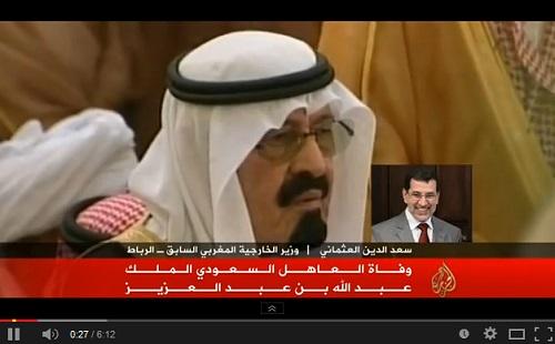 صورة تعليق سعد الدين العثماني على وفاة ملك السعودية عبد الله بن عبد العزيز