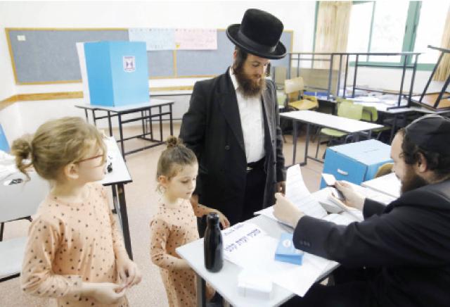 صورة القيادة الفلسطينية تأمل بتغيير الانتخابات الإسرائيلية للمشهد السياسي