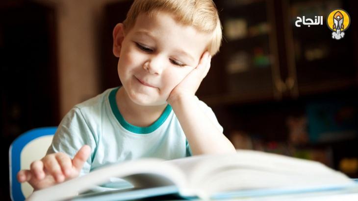 صورة النجاح في الدراسة: 7 طرق تساعد طفلك على الدراسة بشكل أفضل