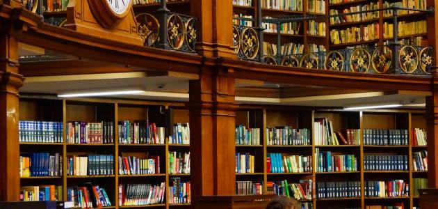 صورة كيفية ترتيب الكتب في المكتبة
