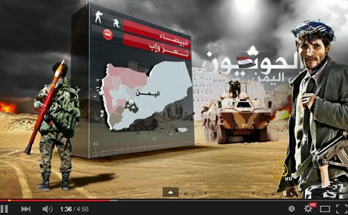 صورة تقرير: كيف سيطرت مليشيات الحوثي على مقدرات اليمن؟