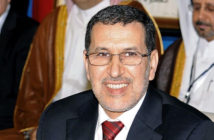 """صورة المغرب يرفض التطبيع مع إسرائيل.. """"هذه خطوط حمر"""""""