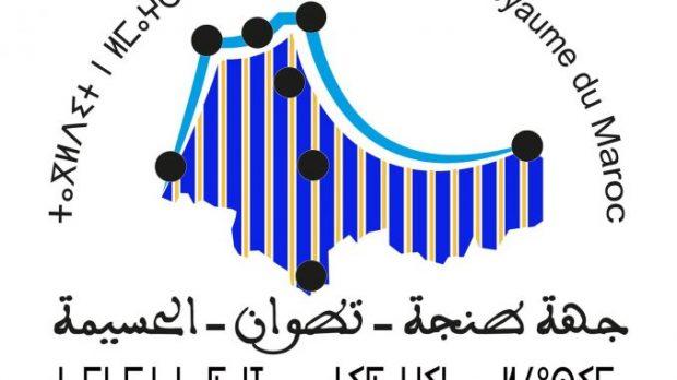 صورة مجلس جهة طنجة-تطوان-الحسيمة: 77 في المائة من ميزانية 2020 موجهة لألويات تنمية المجال القروي والتعليم والتكوين
