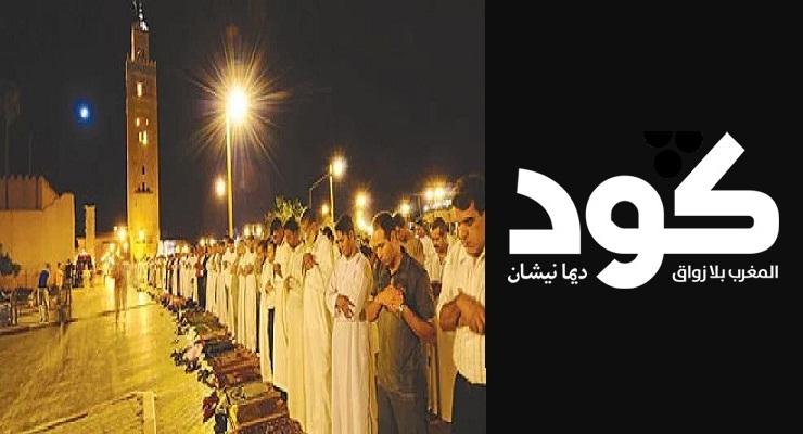 """صورة جريدة: إغلاق المساجد لم يكن له أثر على الدولة والمجتمع بخلاف """"البيران"""" والدعارة!"""