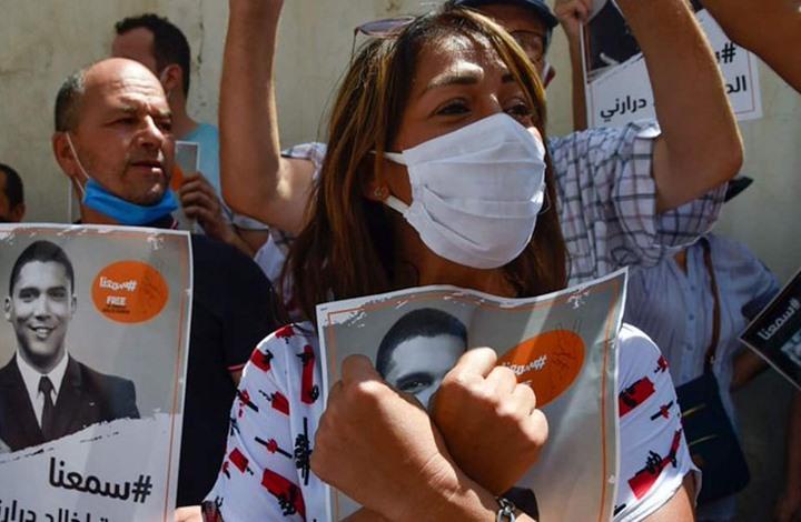 """صورة """"العفو الدولية"""" تدعو سلطات الجزائر لوقف اعتقال الإعلاميين"""