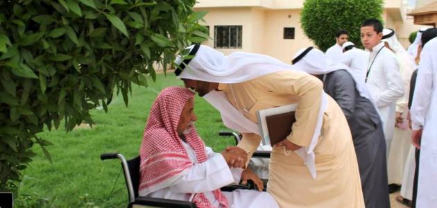 Photo of تقرير عن دار المسنين