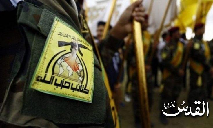 """صورة كتائب """"حزب الله"""" ترفض انفتاح العراق على السعودية"""