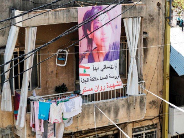 صورة لبنانيون ينزعون للهجرة بعد انفجار مرفأ بيروت المروّع