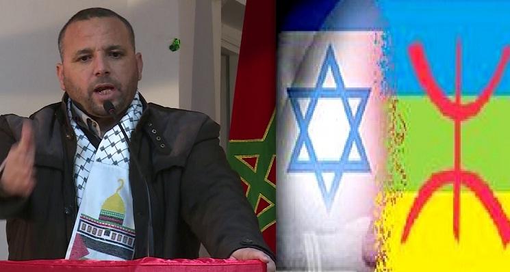 """صورة خطير.. """"متأمزغ"""" متطرف يدعو لاستخدام السلاح ضد مناهضي الصهيونية بالمغرب"""