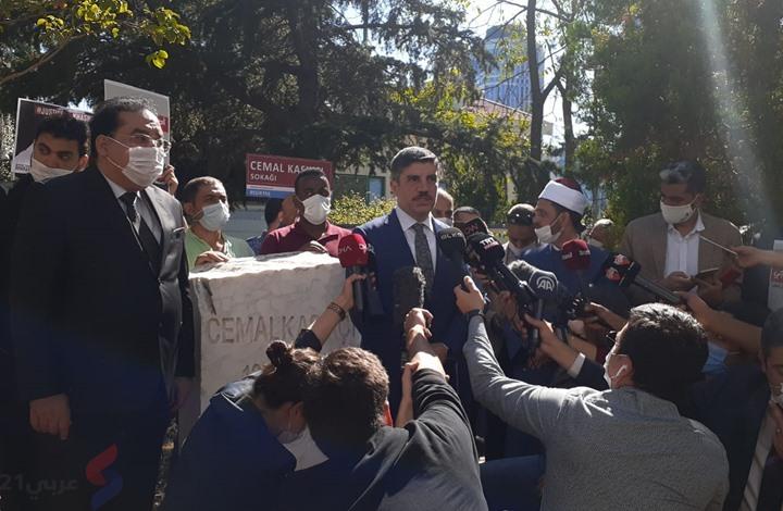 """صورة ناشطون عند """"نُصب"""" خاشقجي: لا عفو عن قتلته (شاهد)"""