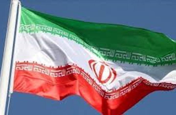 صورة وكالة إيرانية: تل أبيب تتهرب من دفع 1.1 مليار دولار لإيران