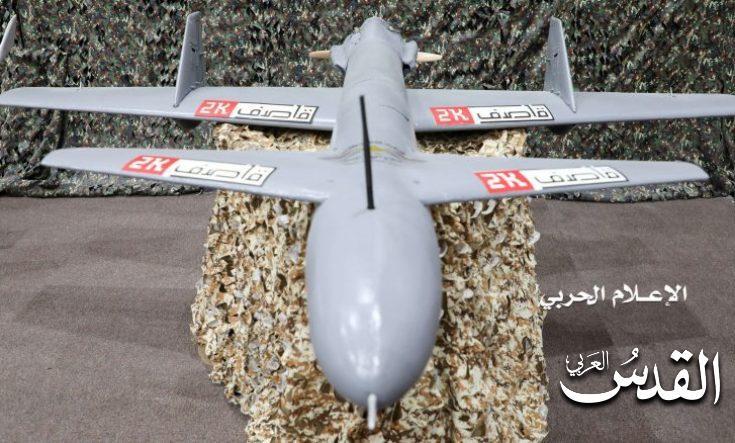 صورة التحالف العربي: تدمير طائرة مفخخة أطلقها الحوثيون تجاه السعودية