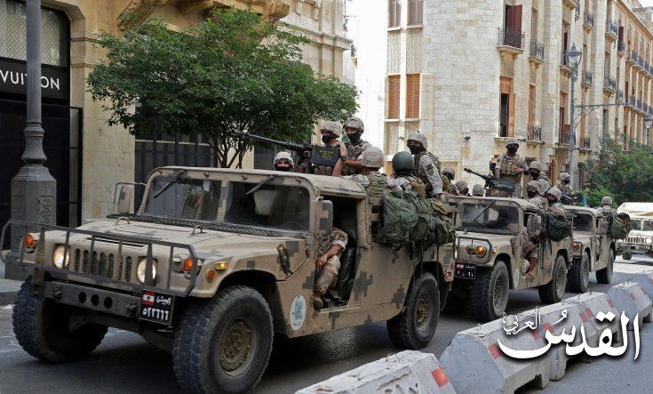 """صورة الجيش اللبناني يعلن توقيف خلية مرتبطة بتنظيم """"الدولة"""" – (فيديو)"""