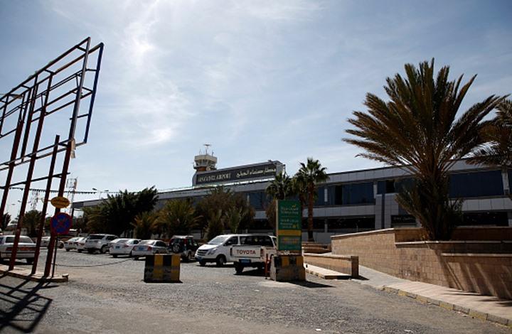 صورة لهذا قرر الحوثيون إغلاق مطار صنعاء أمام الرحلات الأممية
