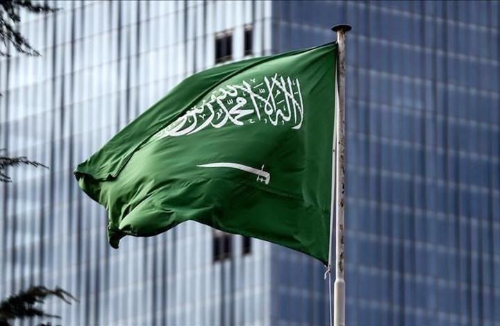 """صورة الإعدام لـ3 والسجن لـ6 متهمين بالانتماء لـ""""داعش"""" بالسعودية"""