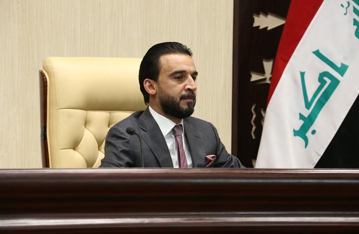 """صورة رئيس برلمان العراق يتهم الحكومة بـ""""التلكؤ"""" في إجراء إصلاحات"""