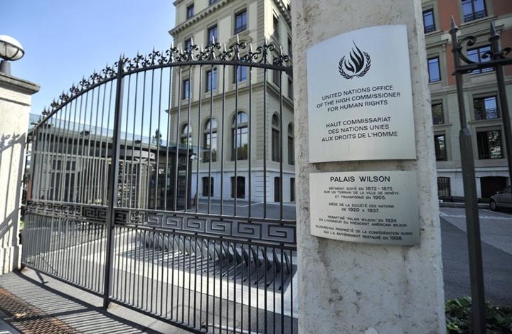 صورة الأمم المتحدة لحقوق الإنسان غاضبة من السلطات الجزائرية