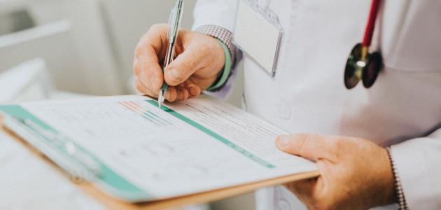 صورة أعراض سرطان المستقيم