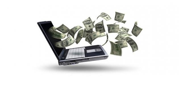 صورة أفضل طرق الربح من الإنترنت