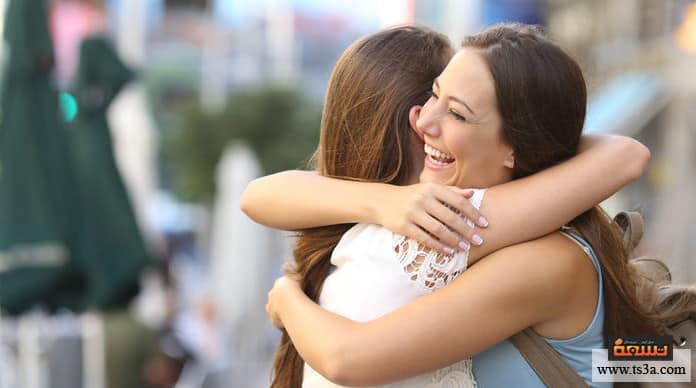 صورة كيف تصبح الصديق الأبرز والأكثر ظهورا وسط أصدقائك؟