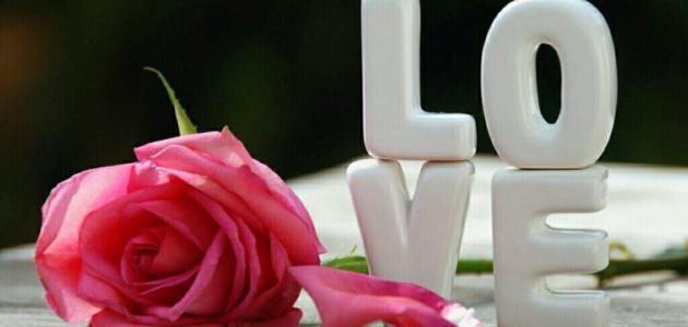 صورة خواطر حب رومانسية