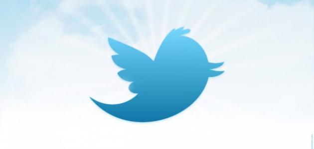 صورة كيف أغير صورتي في تويتر