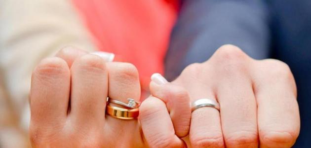 صورة ما أهمية الزواج