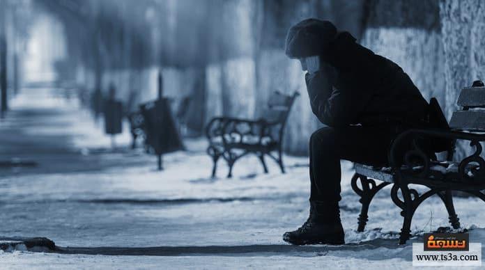 صورة كيف تكسر ملل الشتاء بعدة أمور يمكن أن تفعلها بنفسك؟
