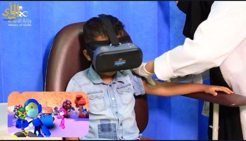صورة الصحة السعودية تستخدم الواقع الافتراضي لتسهيل تطعيم الأطفال