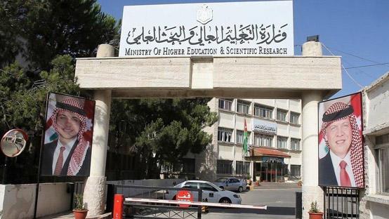 صورة دراسة أوضاع طلبة الماجستير والدكتوراة خارج الأردن