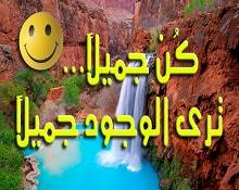 صورة الــذوق الـجـمـالـي