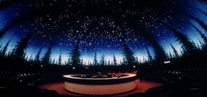 صورة تعريف القبة السماوية