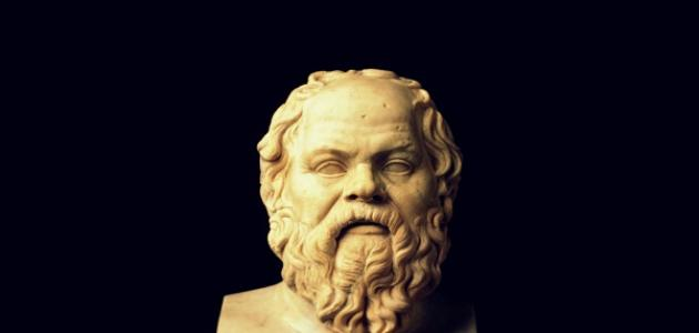 صورة أقوال سقراط