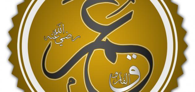 صورة أقوال وحكم عمر بن الخطاب