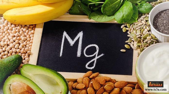 صورة كيف تجد أفضل مصادر الماغنسيوم في الأطعمة وما هي أهميته؟