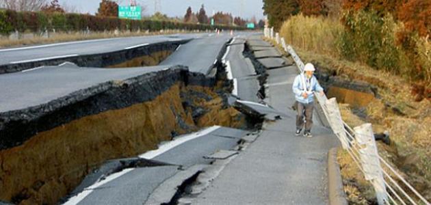 صورة بحث عن الزلازل