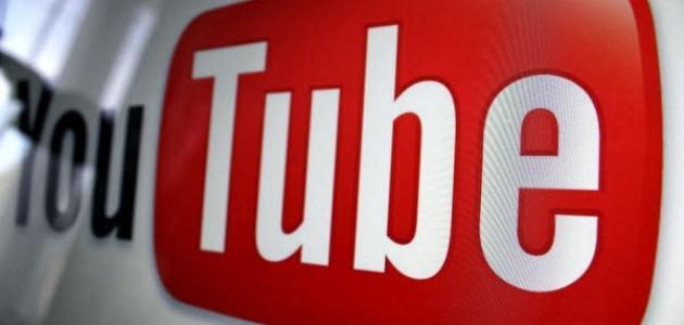 صورة حذف فيديو من اليوتيوب